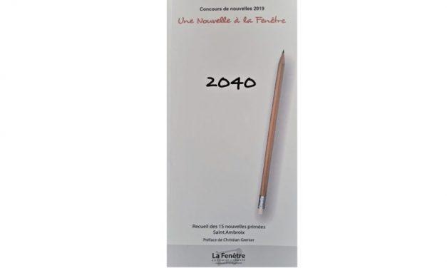 CONCOURS DE NOUVELLES: LE RECUEIL 2019 EST ARRIVÉ!
